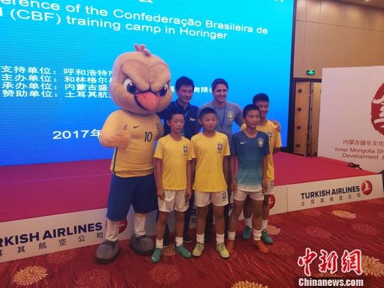 巴西前国脚:中国足球很有潜力 青少年代表未来