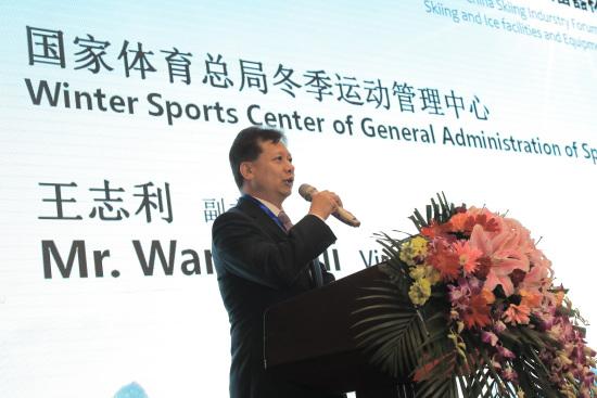 冬奥冠军助阵第十二届中国滑雪产业高峰论坛
