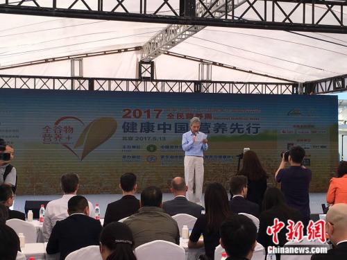 5月13日上午,由中国营养学会主办的第三届全民营养周启动仪式在北京举行。