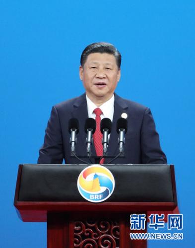 """5月14日,国家主席习近平在北京出席""""一带一路""""国际合作高峰论坛开幕式,并发表题为《携手推进""""一带一路""""建设》的主旨演讲。 新华社记者王晔 摄"""