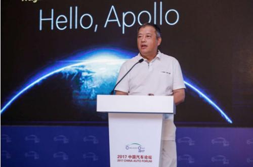 百度亮相中国汽车论坛 要与伙伴们合作共赢加速创新