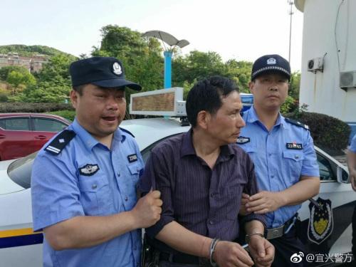 江苏宜兴1名店主持刀伤人致2死3伤 已被缉拿归案