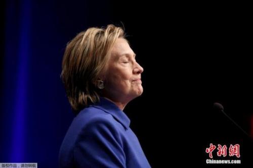 希拉里宣布成立新政治团体 媒体:旨在对抗特朗普