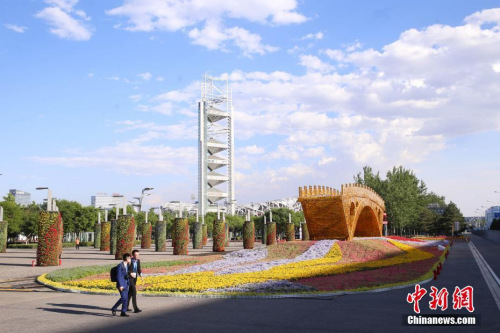 今年前4个月北京73天空气质量达优良水平