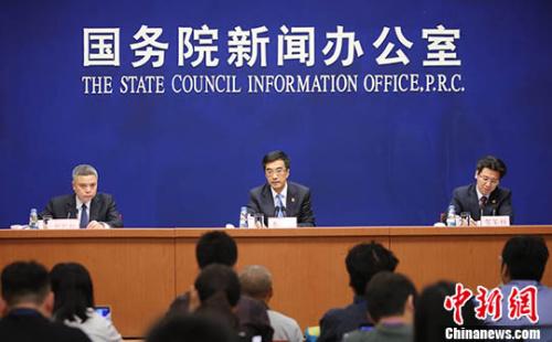 5月17日,国务院新闻办公室举行《中长期青年发展规划》有关情况发布会。 <a target='_blank' href='http://www.chinanews.com/'>中新社</a>记者 杨可佳 摄