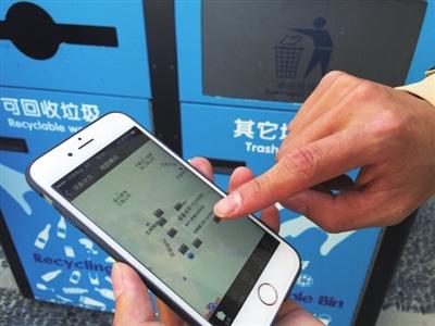 银川智能垃圾桶APP管理 保洁员按手机提示清理垃圾