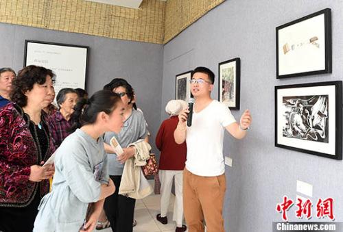 图为活动现场。 <a target='_blank' href='http://www.chinanews.com/'>中新社</a>记者 张勤 摄