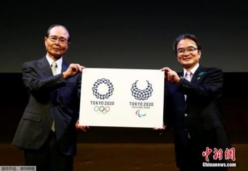 资料图:东京奥运会徽