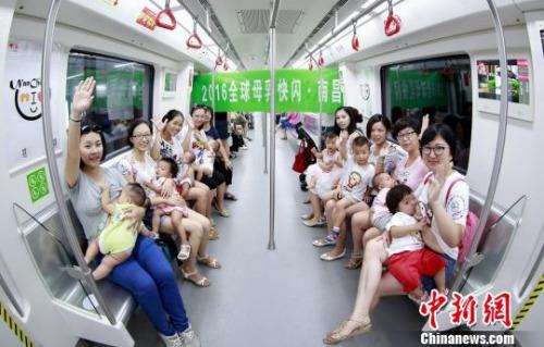 """2016年8月6日,南昌8位辣妈登上地铁,通过现场哺乳的""""快闪""""活动,倡导母乳喂养。彭国婧 摄"""
