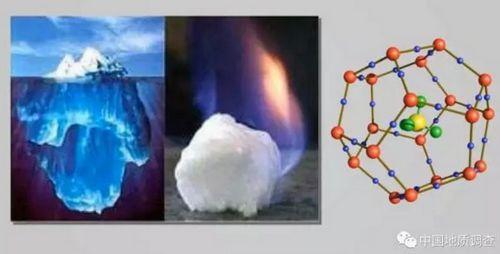 可燃冰的学名是天然气水合物,长这样子。截图自中国地质调查局网站