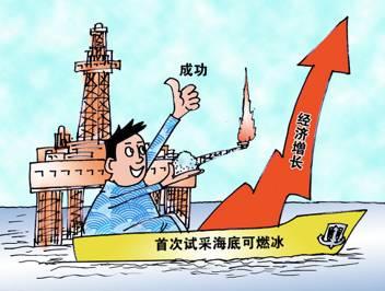 <a target='_blank' href='http://www.chinanews.com/'>中新社</a>发 唐志顺 作