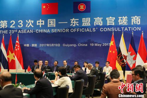 5月19日,第23次中国—东盟高官磋商在贵阳举行。中新社记者 贺俊怡 摄