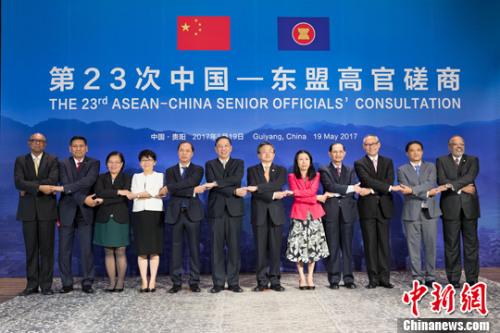 5月19日,第23次中国—东盟高官磋商在贵阳举行。图为会前合影。中新社记者 贺俊怡 摄