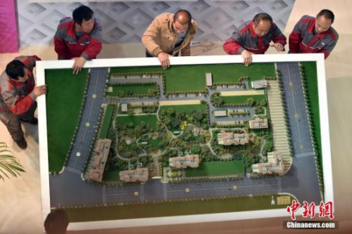 资料图:楼盘模型<a target='_blank' href='http://www.chinanews.com/' >中新网</a>记者 金硕 摄