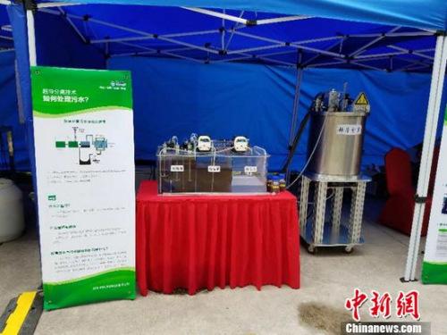 图为超导分离污水处理器演示装置。蔡方硕 供图