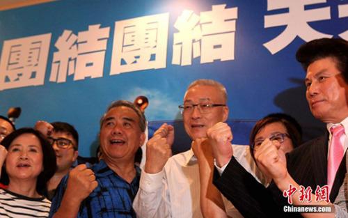 图为吴敦义胜选后呼吁党内团结、加油。 <a target='_blank' href='http://www.chinanews.com/'>中新社</a>记者 刘舒凌 摄