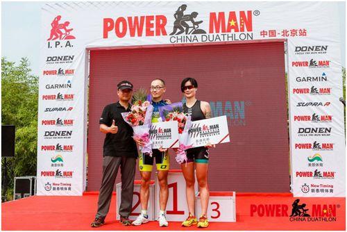 精英组男女成绩最佳的中国选手。主办方供图