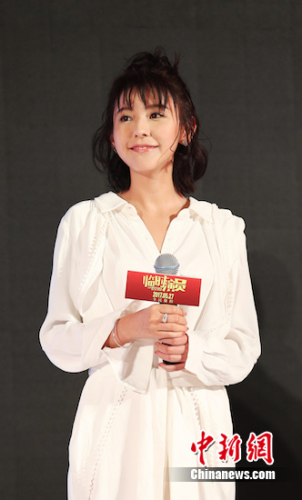 热依扎在片中饰演一位一线女星