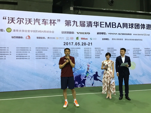 清华大学体育部长刘波致开幕辞。组委会供图