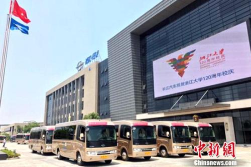 长江EV系统解决浙大120周年校庆绿色出行方案