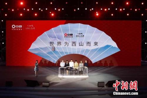 闽系房企中骏置业发力全国楼市 北京新项目亮相西山