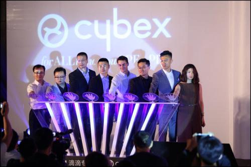 """CYBEX滴滴专车达成战略合作,联合打造""""宝贝专车"""""""