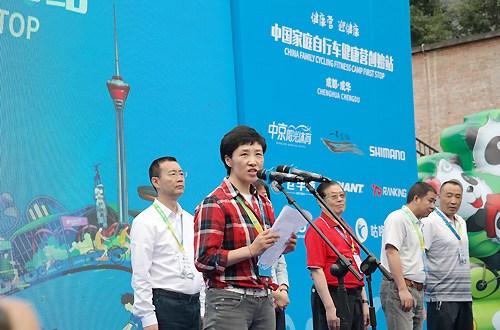 中国自行车运动协会秘书长韩继玲致辞。中国自行车运动协会供图
