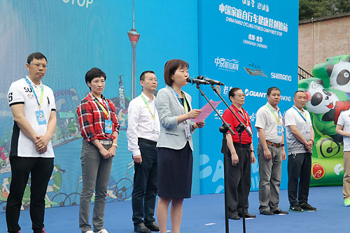 成都市成华区副区长万琳致辞。中国自行车运动协会供图