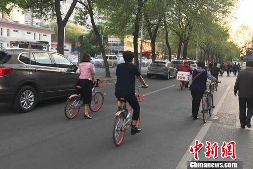 官方共享单车发展政策征意见:有七个规定不知道会吃亏