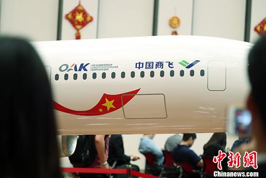 5月22日,中俄国际商用飞机有限责任公司(CRAIC)在上海挂牌成立。 中新社记者 汤彦俊 摄