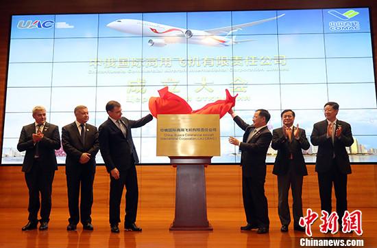 5月22日,中俄国际商用飞机有限责任公司(CRAIC)在上海挂牌成立,这意味着中俄远程宽体客机项目取得重要进展。 中新社记者 汤彦俊 摄