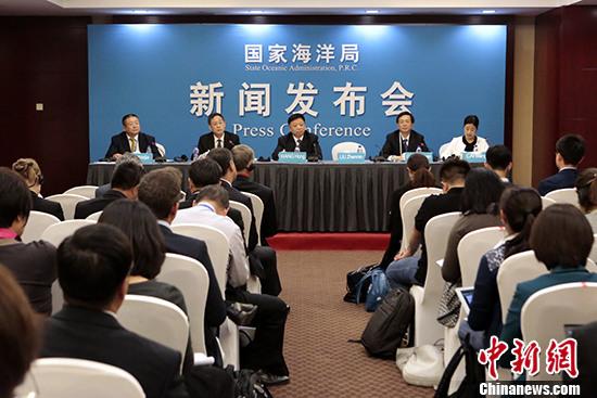5月22日,中国国家海洋局召开新闻发布会,向国内外公开发布《中国的南极事业》报告。 中新社记者 李慧思 摄