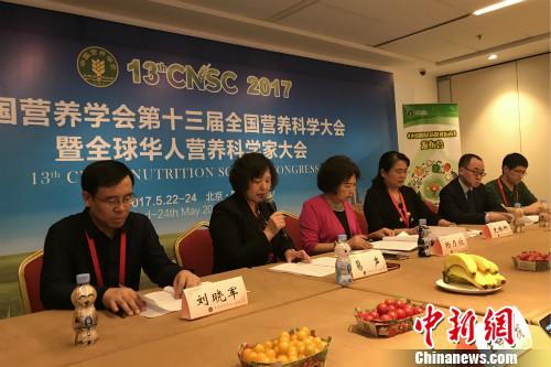 今日,我国首份《中国糖尿病膳食指南(2017)》在北京发布。