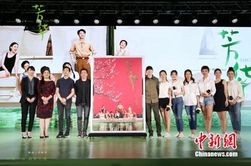 """""""一池春水""""全阵容海报重磅揭幕"""