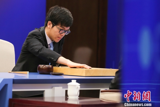 人机大战首盘柯洁惜败AlphaGo