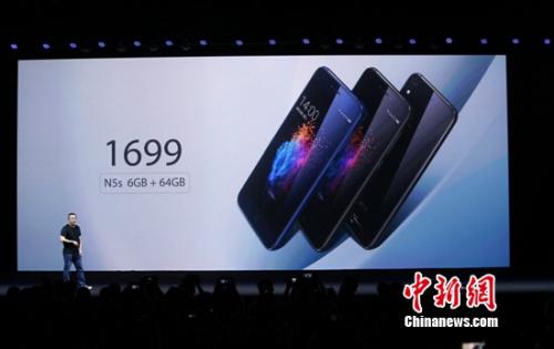 360手机N5s发布:升级基于安卓7.1的360 OS 2.0系统