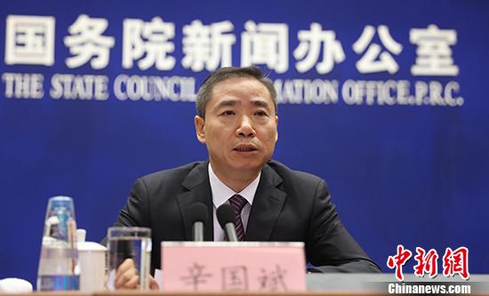 """""""中国制造2025""""未对内外资企业一视同仁? 工信部回应"""