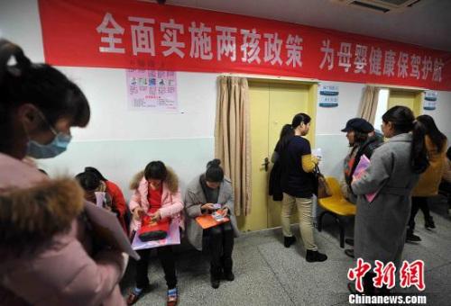 """资料图: 福州首个""""二孩门诊""""在福建省妇幼保健院开设。"""