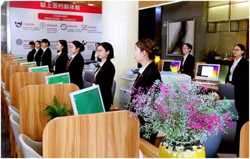 链家与万科携手成立专业签约服务团队
