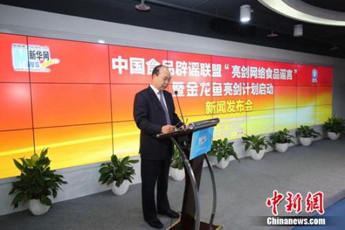 益海嘉里集团副董事长、首席运营官穆彦魁致辞