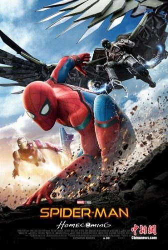 """电影《蜘蛛侠:英雄归来》""""回归复联""""版海报"""