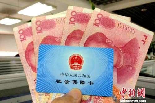 社保卡资料图。记者 李金磊 摄