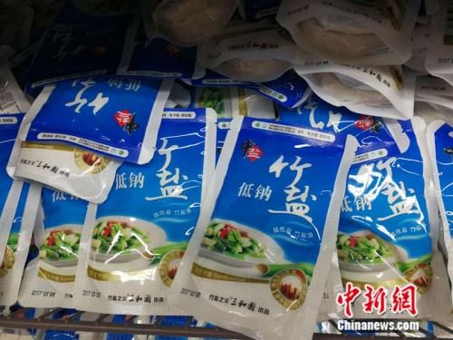中国疾控中心副主任:食盐加碘政策短期内不能变