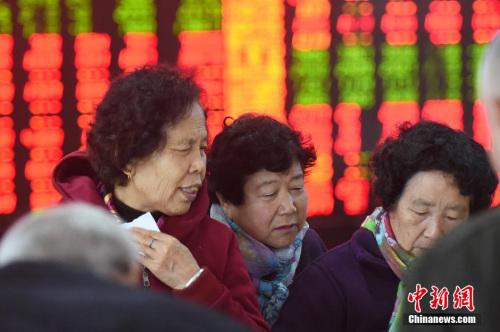 交易所资料图。<a target='_blank' href='http://www.chinanews.com/'>中新社</a>记者 武俊杰 摄