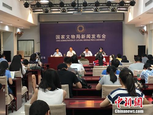 2017年中国文化遗产日主场城市活动将在洛阳举办