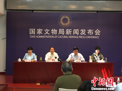 25日上午,国家文物局在北京召开2017年第二季度新闻发布会。