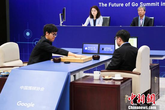 柯洁获AlphaGo后台评估点赞