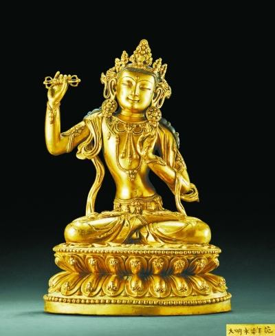 明永乐 铜鎏金萨埵像