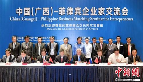 中国(广西)―菲律宾企业家交流会在马尼拉举行