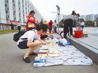 大学生们在跳蚤市场交易旧教材。